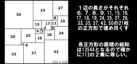 guide21-001